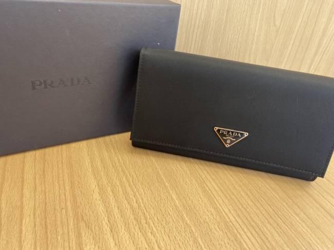 プラダ・ナイロン・二つ折り財布を買取|豊田|豊田下市場店