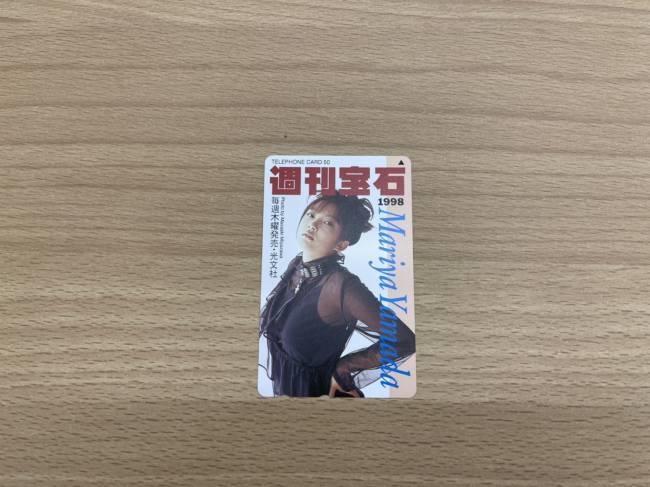 チケット・テレフォンカード・50度を買取|東京・練馬区|大泉学園店