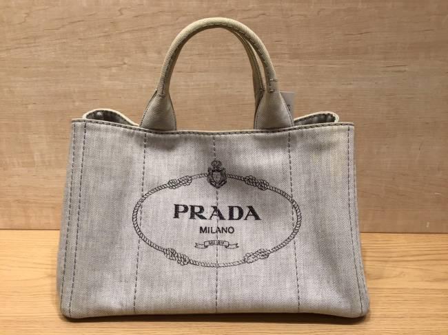 プラダ・カナパを買取|名古屋|ららぽーと名古屋みなとアクルス店