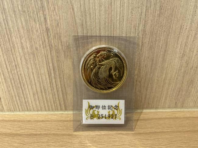 金貨・天皇陛下御即位記念10万円金貨を買取 豊田 豊田下市場店