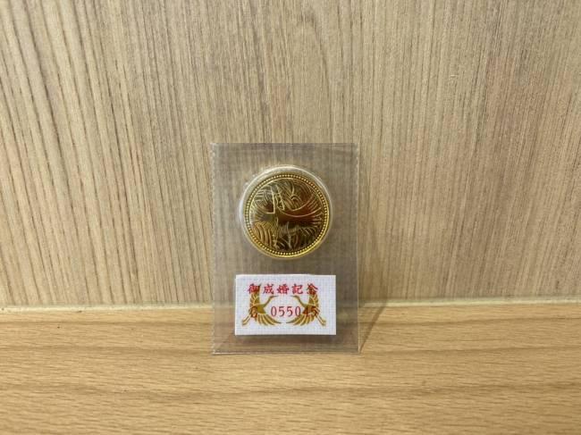 金貨・皇太子殿下御成婚記念 5万円金貨を買取|豊田|豊田下市場店