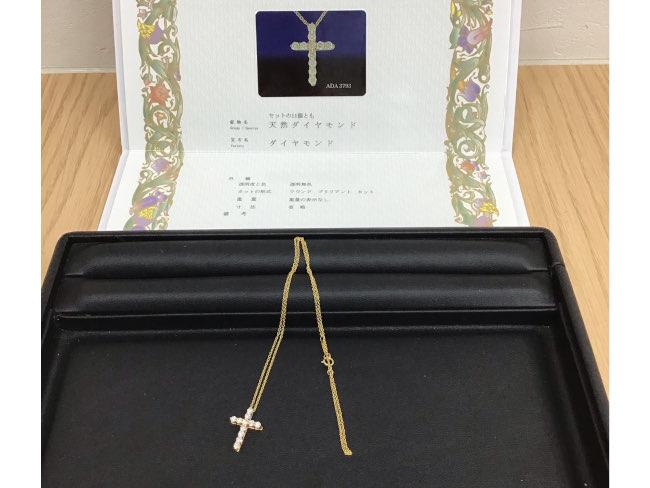 ティファニー・750刻印ダイアモンドクロストップネックレスを買取|東京・新宿区|目白通り店