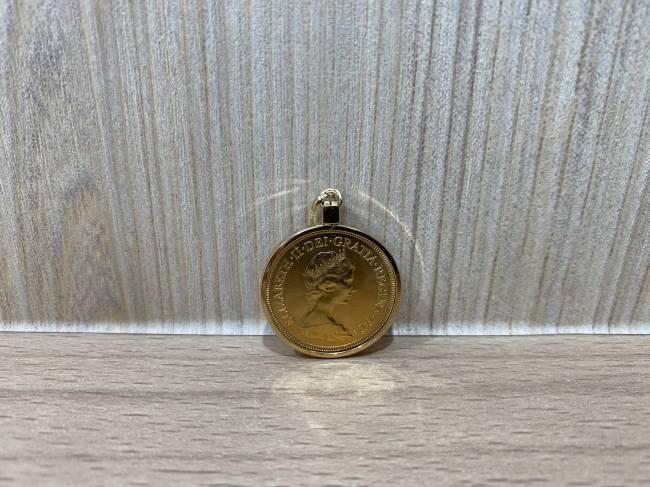 貴金属・エリザベス金貨を買取|東京・港区|麻布十番店