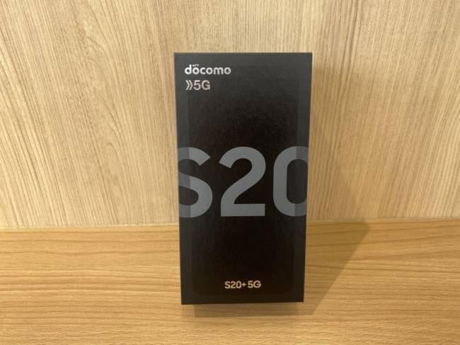 ドコモ・ギャラクシー・S20+5G・SC-52Aを買取|豊田|豊田下市場店