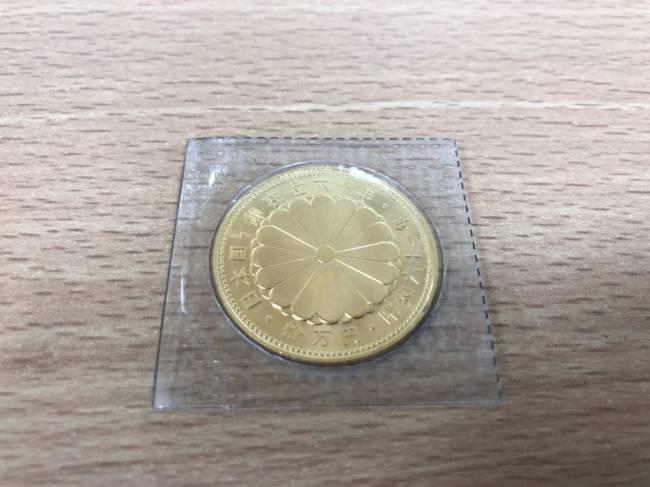 貴金属・御在位60年 10万円金貨を買取|広島|広島祇園店