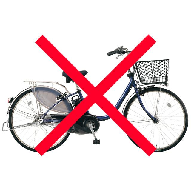 自転車の一部
